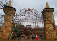 Boar Hall Gates